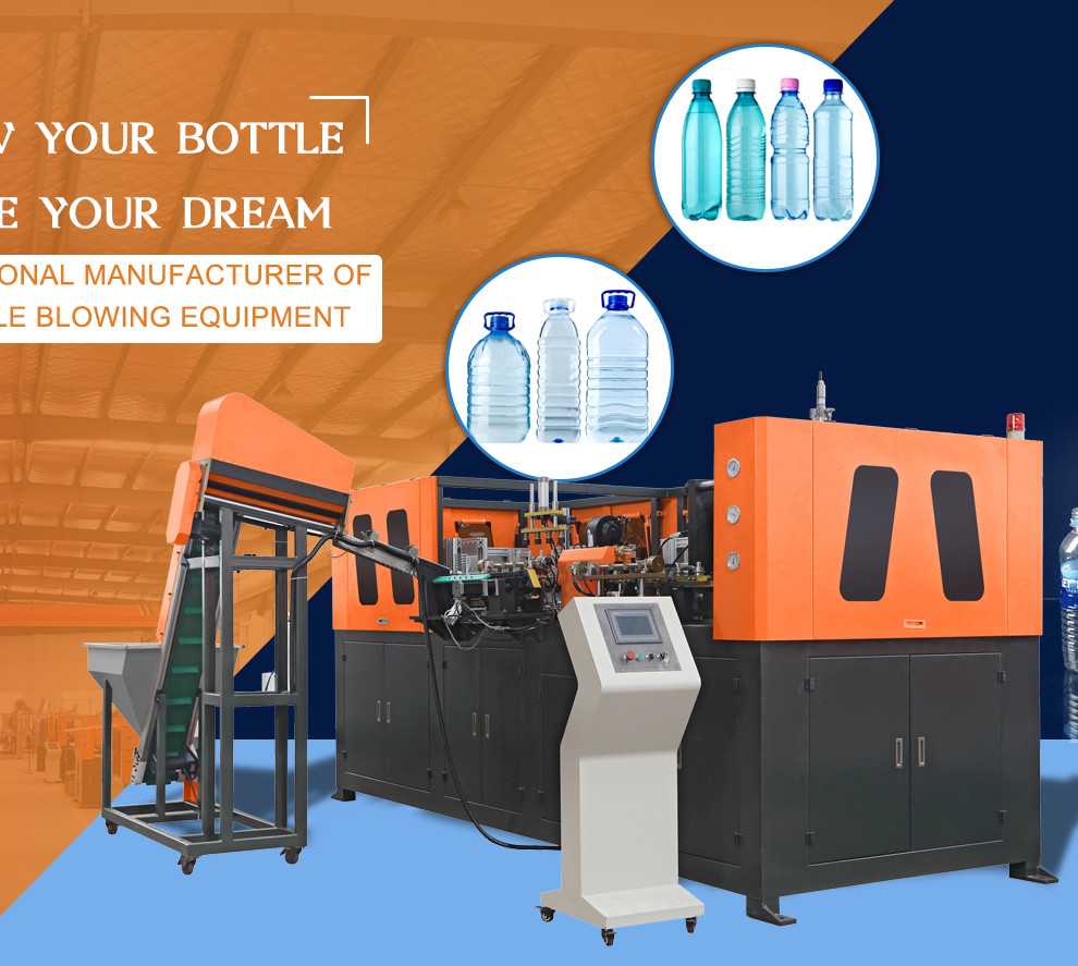2L Mineral Water Bottle Making Machine , Plastic Bottle Blowing Machine